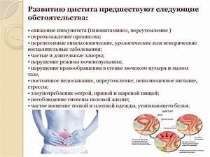 Папиллома у женщин лечение в домашних условиях