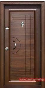 Simple Main Door Designs For Home Front Door House Design