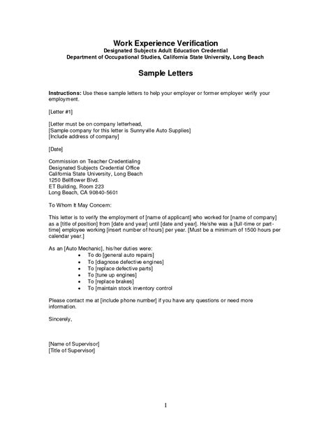 employment verification letter template word best photos of letter proof of work template proof