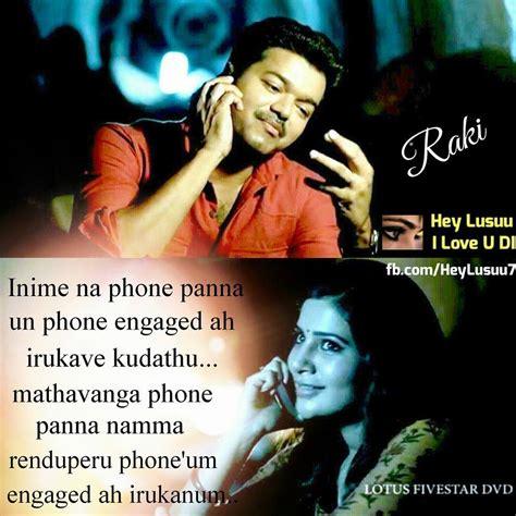 Fb Love Quotes Tamil Movie Archidev