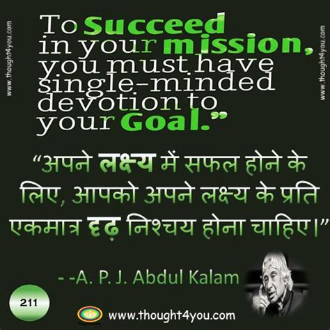 quote   day  hindi english st