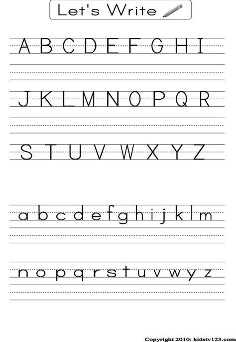 images   printable handwriting worksheets