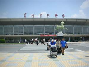 Lanzhou Zhongchuan International Airport