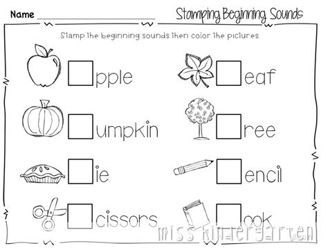 8 Best Images Of Free Fall Printables Kindergarten  Kindergarten Worksheets Sound Out Words