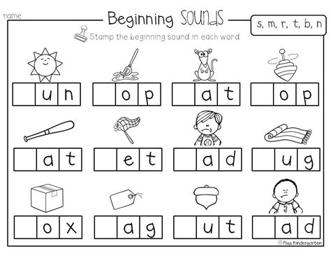 st it up new teachers kindergarten worksheets kindergarten language arts miss kindergarten