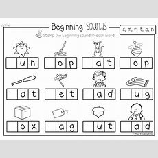 Stamp It Up  New Teachers  Kindergarten Worksheets, Kindergarten Language Arts, Miss Kindergarten