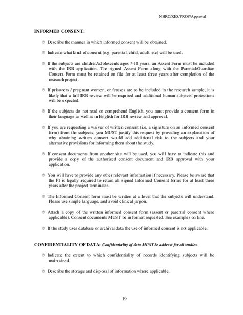 approval proposal format  nhrc