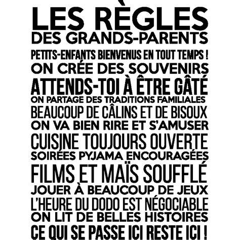 sticker citation chambre sticker les règles des grands parents stickers citations