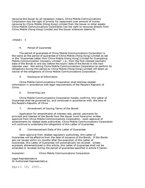 Sample Letter Of Guarantee Free Download. Grant Expense Tracking Spreadsheet. Free Fake Divorce Certificate. Tgi Fridays Gift Card Check Balance Template. Open Office Resume Templates. Basic Cover Letters Template. Sample Youth Coordinator Resume Template. Letters Of Reference For A Job Template. Floor Plan Template