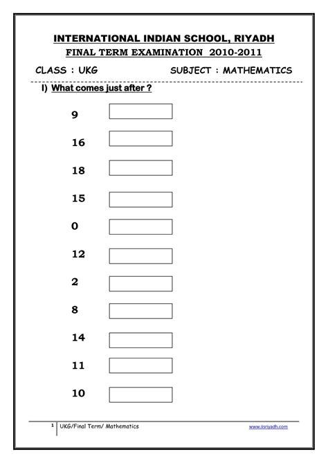 worksheets ukg homeshealth info