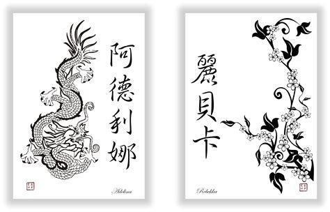 Chinesische Japanische Schriftzeichen China Japan Schrift
