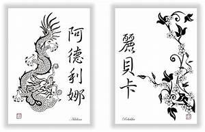 Japanisches Zeichen Für Liebe : chinesische japanische schriftzeichen china japan schrift zeichen ~ Orissabook.com Haus und Dekorationen