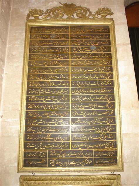 Ottoman Turkish Language by Opinions On Ottoman Turkish Language