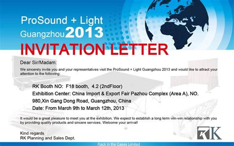event invitation letter template invitation letter