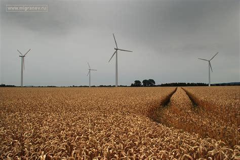 Ветрогенераторы из германии от 100 квт купить бу в bremen биржа оборудования proстанки