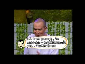 JSLGM - Chris Delivery (Speak Out - The Widower : มนตรี ...