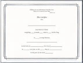 Blank Birth Certificate Template