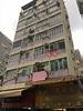 芙蓉樓 (Fu Yung House) 荃灣西 搵地(OneDay)