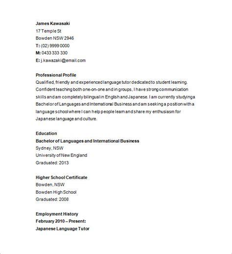 tutor resume templates    premium
