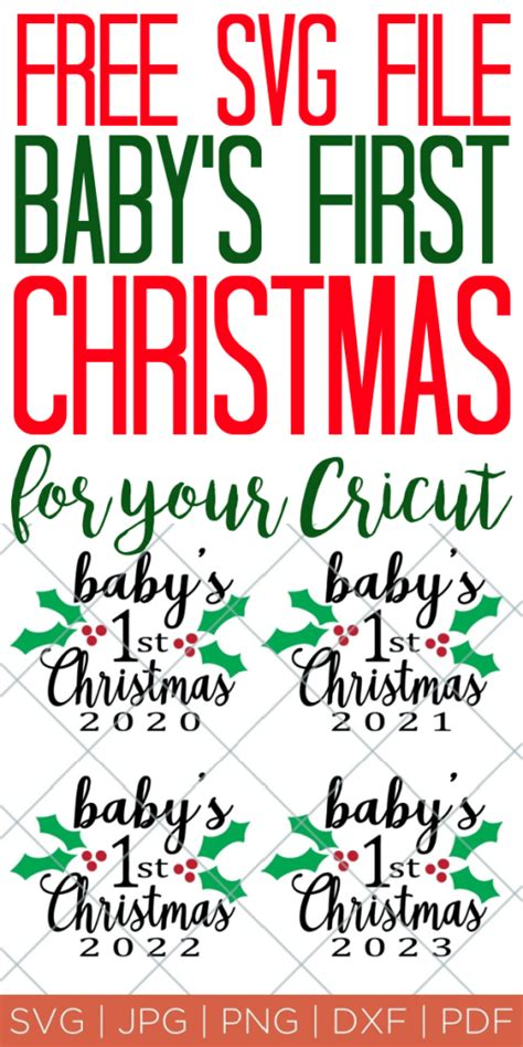 How to make a svg christmas ornament for free? Baby's First Christmas Ornament Free SVG File - The ...