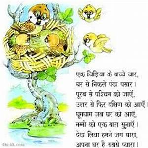 Hindi Poems For School - happy mothers day hindi poems for ...