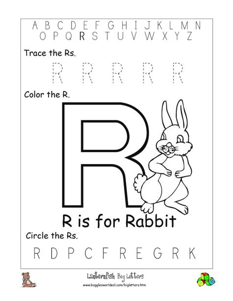 12 Best Images Of Letter R Recognition Worksheets  Letter R Preschool Worksheets Alphabet