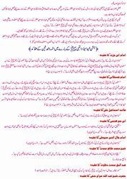 Eid milad ul nabi essay in urdu
