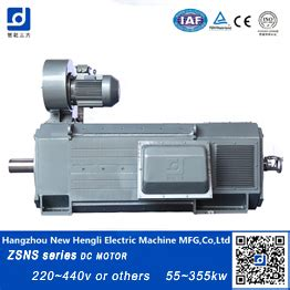 Where To Buy Electric Motors by Where To Buy Dc Motors Xhldjmotor