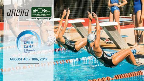 calendar sportcamp