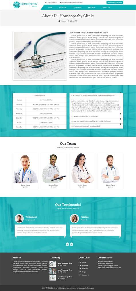 dil hospital website template smarteyeappscom