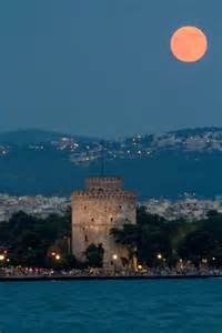 Macedonia Thessaloniki Greece