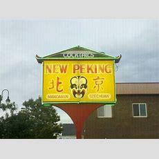 New Peking Restaurant  Chinese  Garden City, Mi Yelp