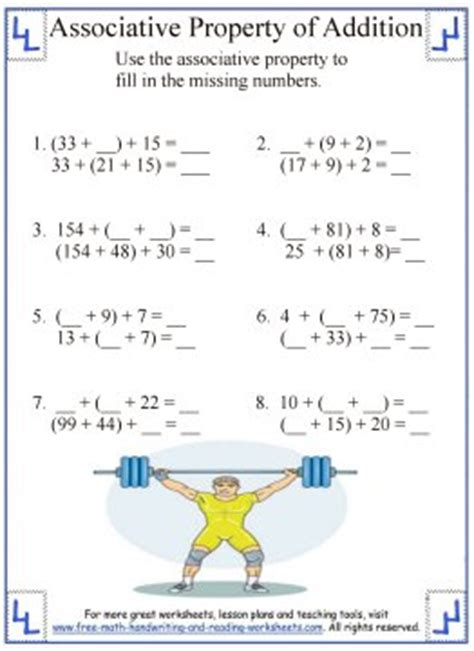associative property  addition definition worksheets