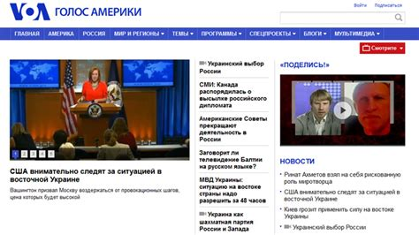 Voa Radio - radio voice of america stops airing in russia due to