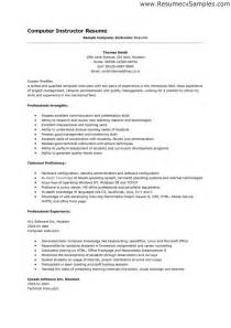 Border Patrol Resume Objective by Health Description Resume Exle Of