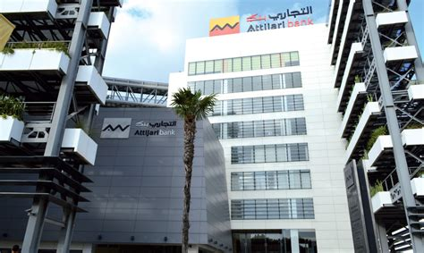 tunisair siege social tunisie attijari bank assemblée générale ordinaire