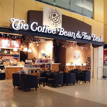 Complete coffee beanery store locator. Want some Coffee Bean? If you're flying out of Sea-Tac ...
