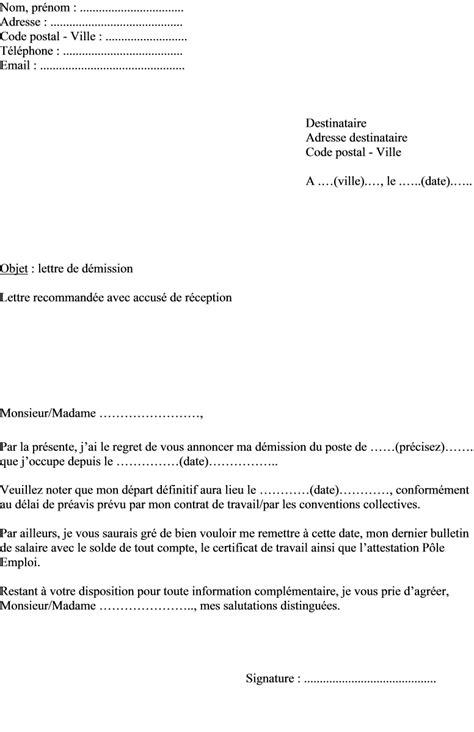 demission du bureau d une association loi 1901 modele lettre de demission bureau association