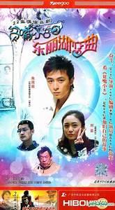 YESASIA Pin Zui Xiao8 Zhi Dong Li Hu Lian Qu HDVD End