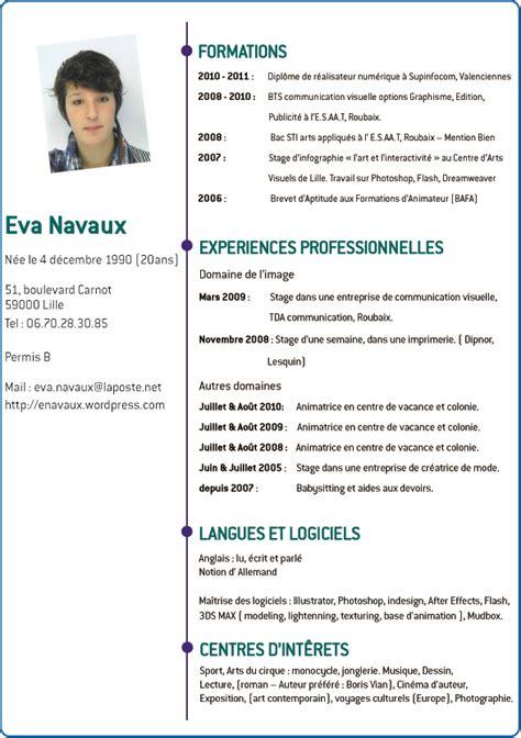 Poster Presentation Resume by Enavaux Navaux Page 2