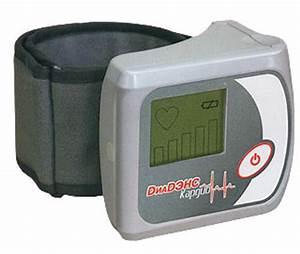 Лучший аппарат для лечения гипертонии