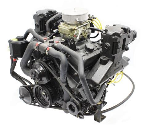 3 Engine Boat by 4 3l Vortec V6 4bbl New Boat Motor Engine 225hp For