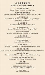 wedding banquet menu images reverse search With traditional chinese wedding menu