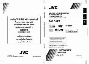 Jvc Kw Av50u Av50 U  User Manual Lvt2288 001a