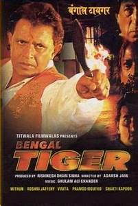 Opinions on Bengal Tiger (film)