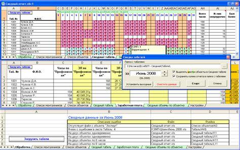 bureau pcr system by liu pdf to excel ilovepriority
