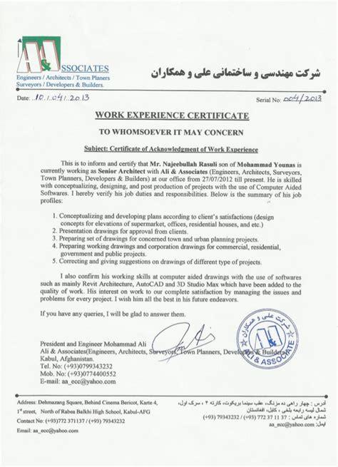aa work certificate