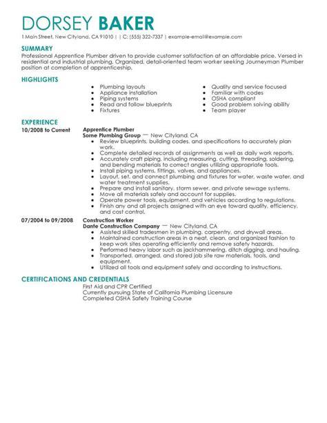 Plumber Resume Exles by Best Apprentice Plumber Resume Exle Livecareer