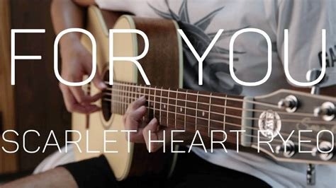 exo cbx for you exo cbx for you solo fingerstyle guitar youtube