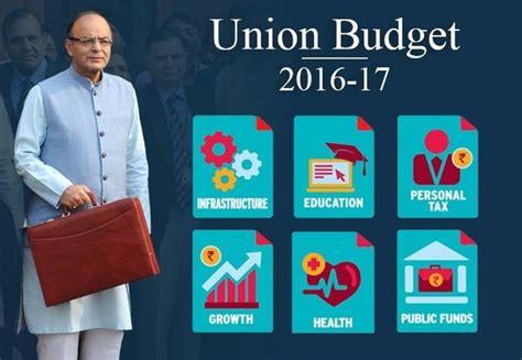 union budget   highlights    hindi